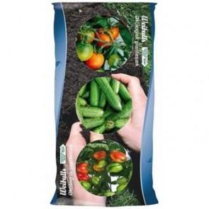 Økologisk 40 ltr. plantesæk